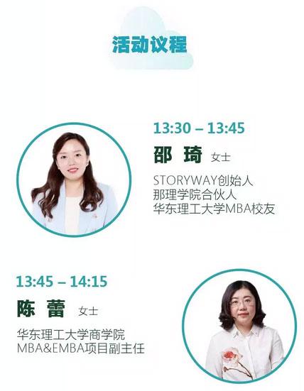 2019华东理工大学招生咨询_01.jpg