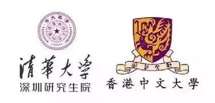 清华港中文.jpg