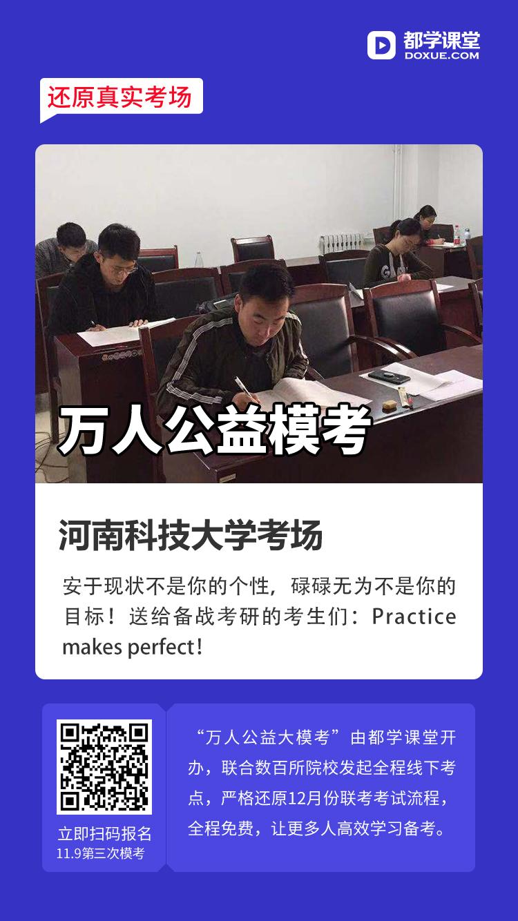 河南科技2.jpg