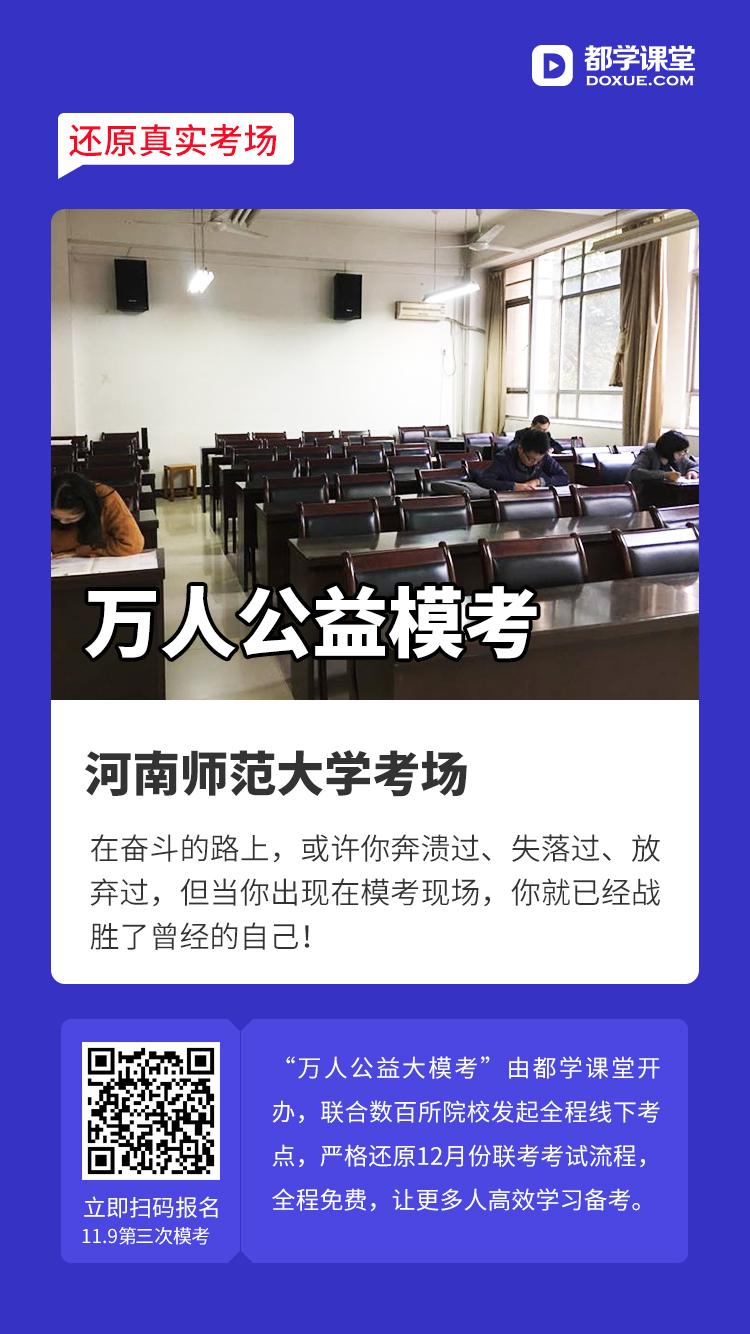 河南师范大学.jpg