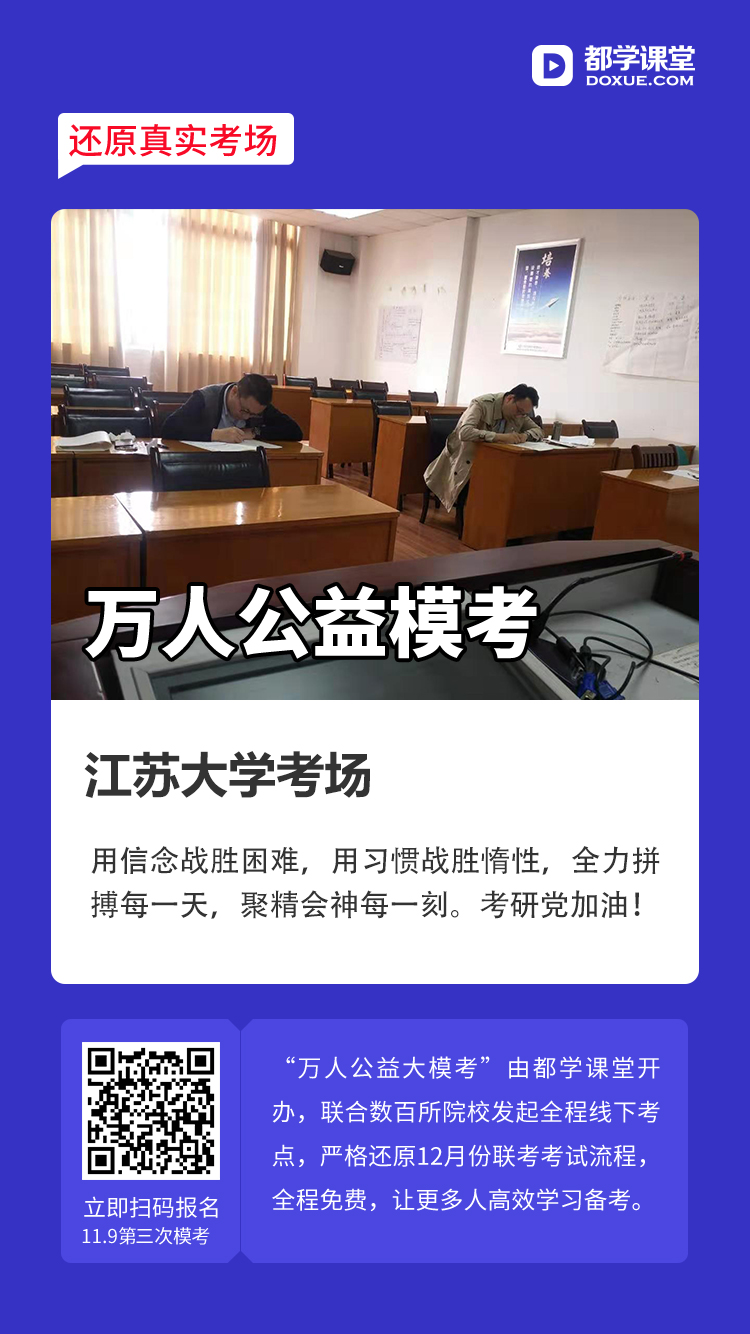 江苏大学.jpg