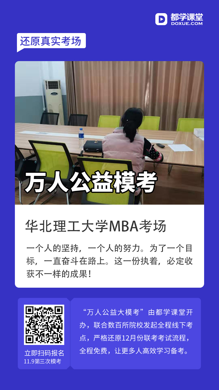 华北理工大学.jpg
