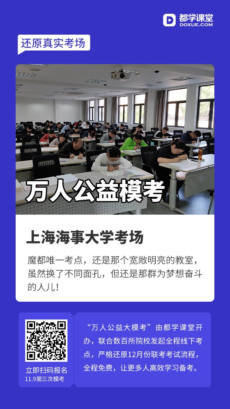 上海海事.jpg