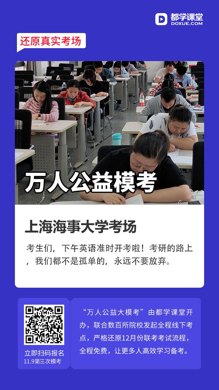 上海海事2.jpg