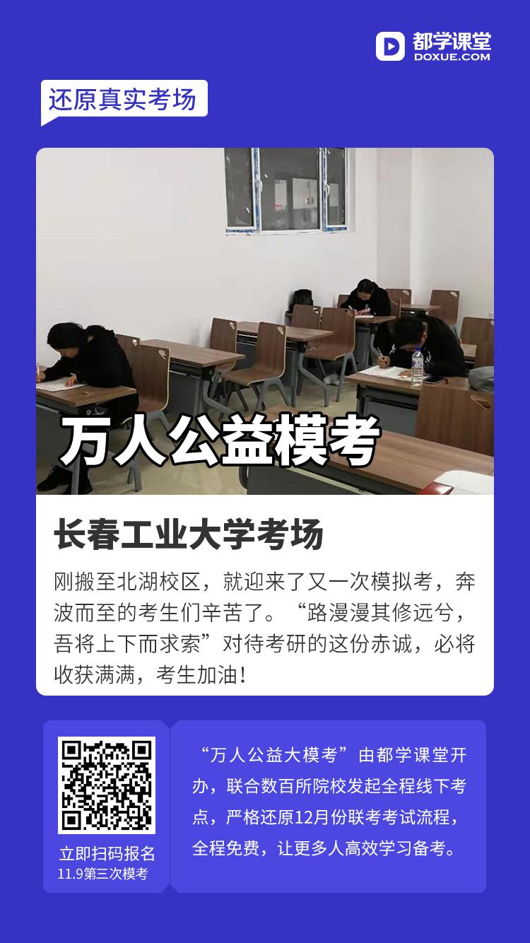 长春工业大学.jpg