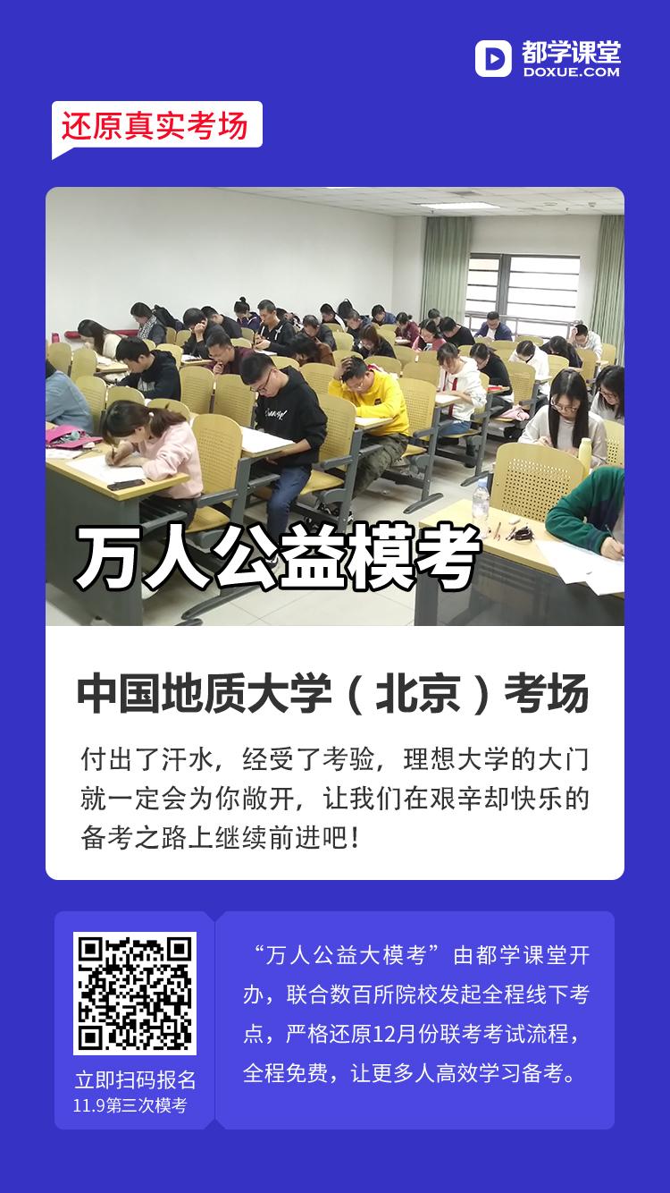 中国地质.jpg